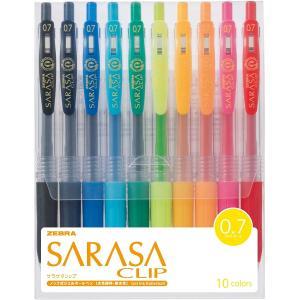 ゼブラ サラサ クリップ 0.7 10色セット JJB15-10CA|sakuramart