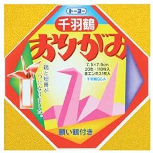 トーヨー 千羽鶴折紙7.5 sakuramart