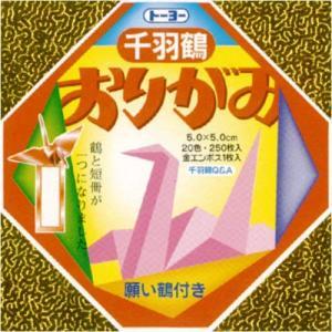 トーヨー ミニ千羽鶴折紙5 sakuramart