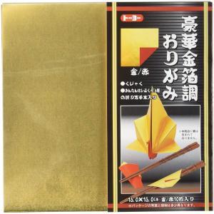 トーヨー 豪華金箔調折紙 15cm 赤/金 10枚入 8101 sakuramart