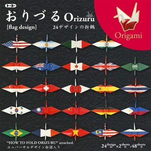 トーヨー おりがみ おりづる 国旗柄 15cm sakuramart