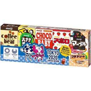 明治 プチアソート (チョコレート)|sakuramart