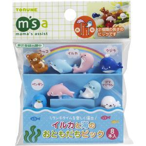 トルネ イルカと海のおともだちピック 8本入 sakuramart