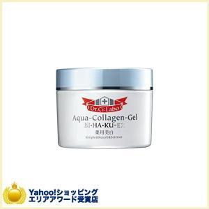 ドクターシーラボ 薬用アクアコラーゲンゲル美白EX N 50g