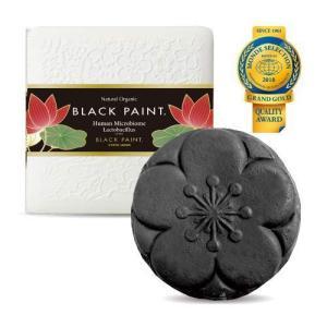 メーカー・ブランド:MYYUKI  カラー:ブラック  原産国:日本  内容量:120g  モンドセ...