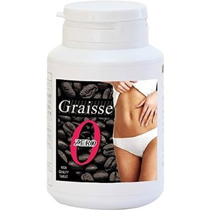 グレイシーゼロ 60粒入り 燃焼系 ダイエット サプリメント 日本製