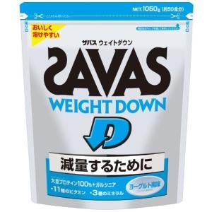 筋肉をキープしたまま、減量する!脂肪を削ぎ落としたカラダづくりのために、大豆プロテイン+ガルシニアエ...