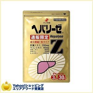 ヘパリーゼZ 3粒×30袋 ゼリア新薬 肝臓エキス セサミン ウコン オルニチン L-シスチンの商品画像|ナビ