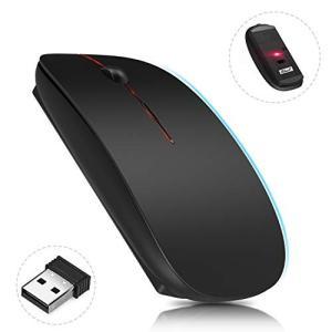 メーカー・ブランド:BLENCK  【成熟的な無線通信技術】2.4GHzワイヤレステクノロジーを採用...