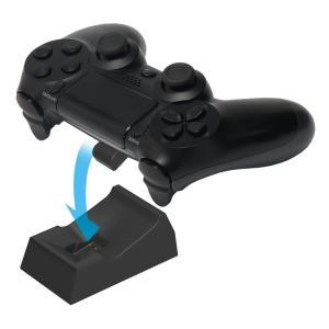 【PS4対応】置くだけ充電スタンド1台用 for ワイヤレスコントローラー DUALSHOCK4 ブ...
