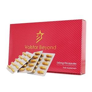 Volstar Beyond(ヴォルスタービヨンド) 公式 1箱90粒入り 約1か月分となっておりま...