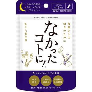 内容量:30粒  原産国:日本  商品タイプ : 錠剤  商品サイズ (幅×奥行×高さ) :110x...