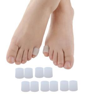 Povihome 足指 足爪 保護キャップ 小指 5ペア,足の小指保護, 白い 足 指 キャップ