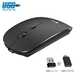 メーカー・ブランド:idudu  【電池不要・充電式光学マウス】耐久性のある450mAhのリチウムイ...
