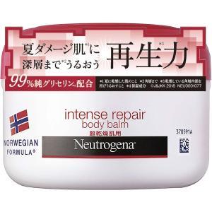 超乾燥肌用-止まらない乾燥、気になる肌荒れに:純度99%の高濃度グリセリンが、超乾燥肌や肌荒れなどの...