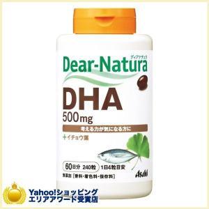 原産国 : 日本  原材料 : DHA含有精製魚油、酵母エキス、イチョウ葉エキス末、ゼラチン、グリセ...