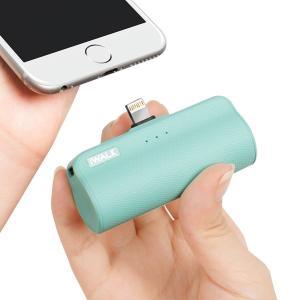 iWALK超小型 モバイルバッテリー iPhone 3300mAh 超軽量 コードレス iPhone...