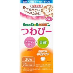 商品サイズ (幅×奥行×高さ) :5.5cmx3.5cmx12cm  原産国:日本  内容量:30粒...