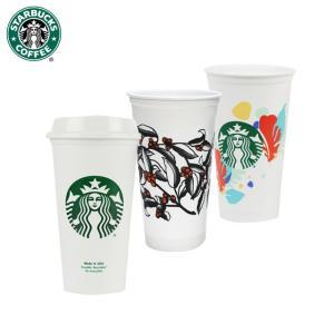 スターバックス タンブラー  スタバ  タンブラー 海外 3color StarBacks  usa プラスチック カップ 16oz  正規品/条件付き送料無料
