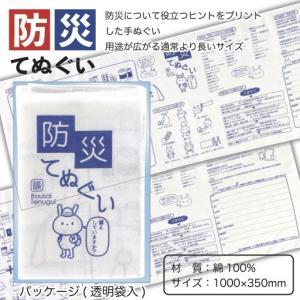 【商品説明】 ■サイズ:1000×350cm ■材 質:綿100% ■荷 姿:透明袋入  【注意事項...