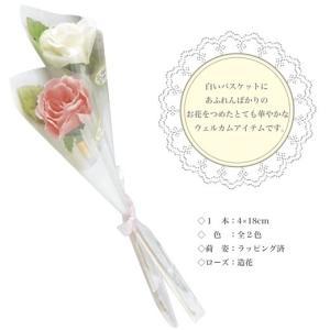 プランタンローゼ耳かき  景品 粗品 結婚式 ブライダル 販促品 記念品 プチギフト イベント ウェディング sakuranboya