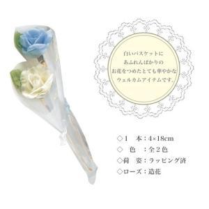 プランタンスィーニー耳かき  景品 粗品 結婚式 ブライダル 販促品 記念品 プチギフト イベント ウェディング sakuranboya