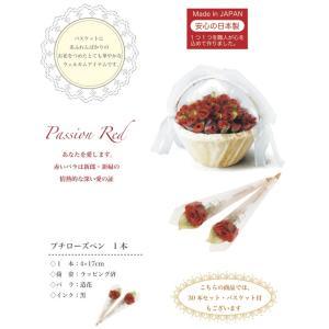 プチローズペン  景品 粗品 結婚式 ブライダル 販促品 記念品 プチギフト イベント ウェディング sakuranboya