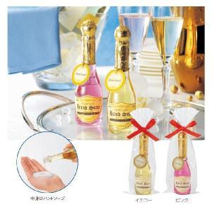 1個あたり148円送料無料 シャンパンハンドソープ96個セット  景品 粗品 販促品 記念品 プチギフト 日用品|sakuranboya