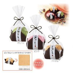 1個あたり88円送料無料 ふんわり和菓子タオル240個セット  景品 粗品 ノベルティ 販促品 記念品 プチギフト イベント ケーキタオル|sakuranboya