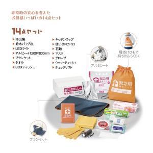 暮らしのあんしん 緊急防災14点セット  景品 粗品 販促品 記念品 プチギフト 防災グッズ|sakuranboya