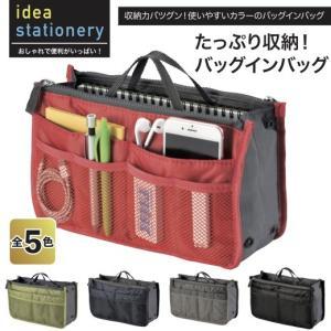たっぷり収納!バッグインバッグ  景品 粗品 仕事用 小物入れ ポケット 便利  ビジネス|sakuranboya