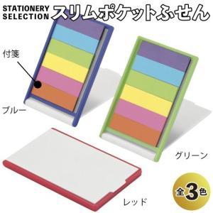 【商品説明】 ■サイズ:6×86×54mm ■荷 姿:透明袋 ■材 質:PP・紙 ■ 色 : 3色 ...