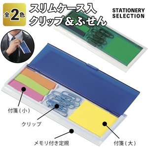 【商品説明】 ■サイズ:8×149×59mm ■荷 姿:透明袋 ■材 質:PP・紙・スチール  ■ ...