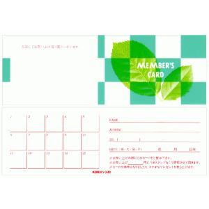 メンバーズカード・リーフ柄|sakuranboya