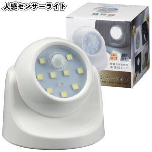 1個あたり398円 送料無料 人感センサーライト100個セット  景品 粗品 懐中電灯 間接照明 停電 防災 led|sakuranboya