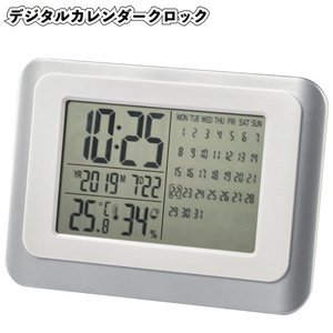 デジタルカレンダークロック  景品 粗品 時計 壁掛け デスククロック 温度計 アラーム付 湿度計 カレンダー|sakuranboya