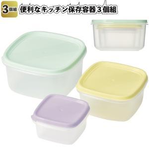 便利なキッチン保存容器3個組  景品 粗品 タッパー 入れ子収納 料理保存 デザート保存 sakuranboya