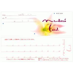 メンバーズカード・ユリ柄|sakuranboya