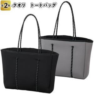 クオリ トートバッグ  景品 粗品 仕事用カバン シンプルバッグ 肩掛け 書類入れ|sakuranboya