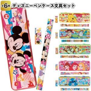 ディズニーペンケース文具セット  景品 粗品 鉛筆 消しゴム 4点セット ミッキー sakuranboya