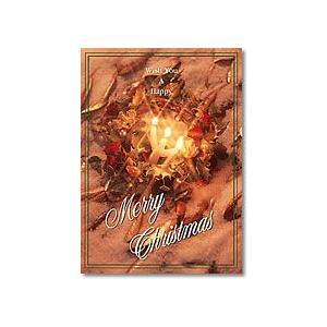 メリークリスマスカード|sakuranboya