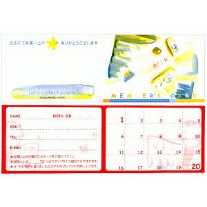 メンバーズカード・天使|sakuranboya