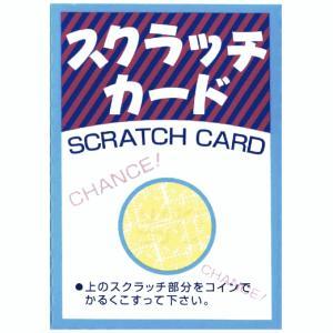 スクラッチカード(エコタイプ) sakuranboya