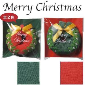 クリスマス リースタオル  景品 粗品 ハンカチ イベント プチギフト
