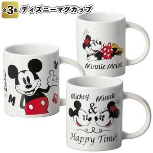 ディズニー マグカップ  景品 粗品 コップ イベント ミッキー ミニー 陶器 sakuranboya