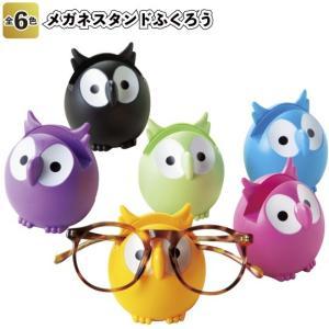 メガネスタンドふくろう  景品 粗品 メガネ置き 眼鏡 sakuranboya