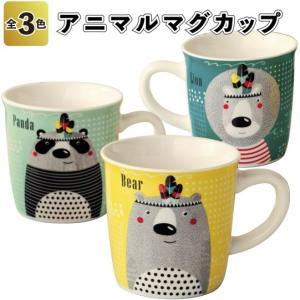 アニマルマグカップ  景品 粗品 食器 コップ キッチン 動物 ニューボン sakuranboya