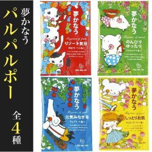 パルパルポー 夢かなう入浴料  景品 粗品 入浴剤 日本製 バス お風呂 ギフト入浴剤