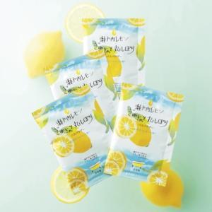瀬戸内レモン ぎゅぎゅっと丸しぼり入浴剤 景品...の詳細画像1