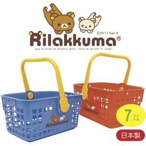 リラックマ  マイバスケット7L  景品 粗品 サンエックス ゆるキャラ お子様用 カゴ おもちゃ箱 お菓子入れ かわいい キャラクター 買い物|sakuranboya